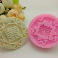 Chinese happiness character silicone mold for fondant chocolate DIY cake decoration L449