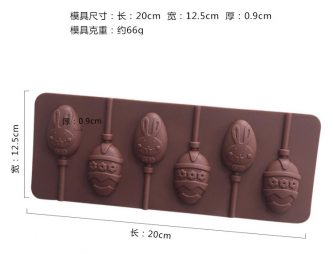 Easter Eggs Lollipop Silicone Mould Tray LMH036