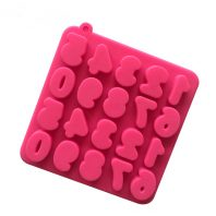 Classic Numbers Chocolate Silicone Mould Tray LMH641